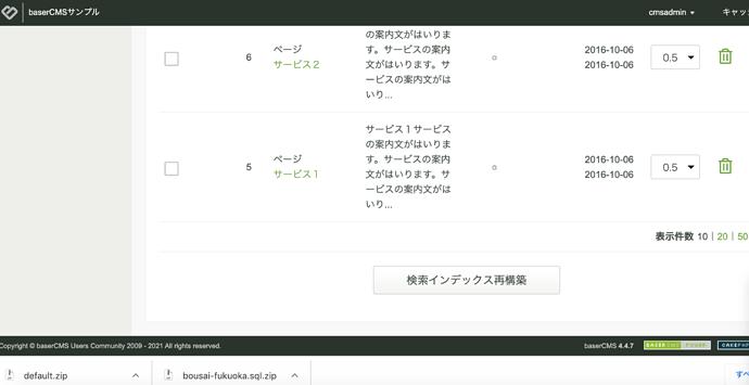 スクリーンショット 2021-06-07 15.41.03