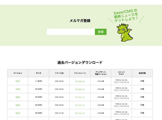 スクリーンショット 2021-06-09 12.34.24