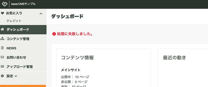 スクリーンショット 2021-05-27 18.21.37