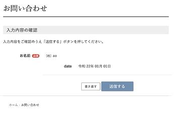 スクリーンショット 2020-04-13 16.46.08