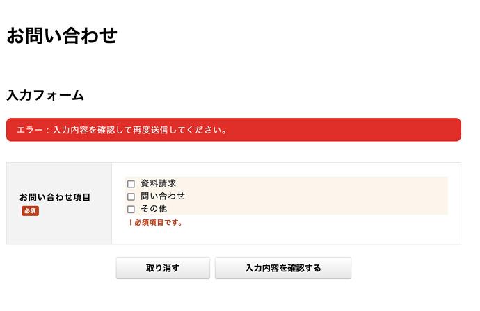 スクリーンショット 2021-07-16 19.31.50