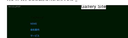 スクリーンショット 2021-05-29 19.43.28