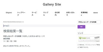スクリーンショット 2020-06-10 13.41.14