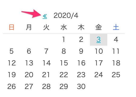 スクリーンショット_2020-04-03_11_04_19